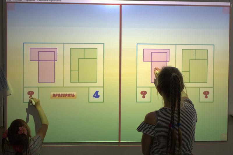 интерактивная доска для школы