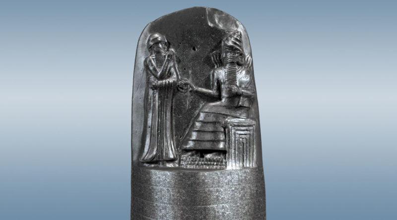 суть законов царя хаммурапи